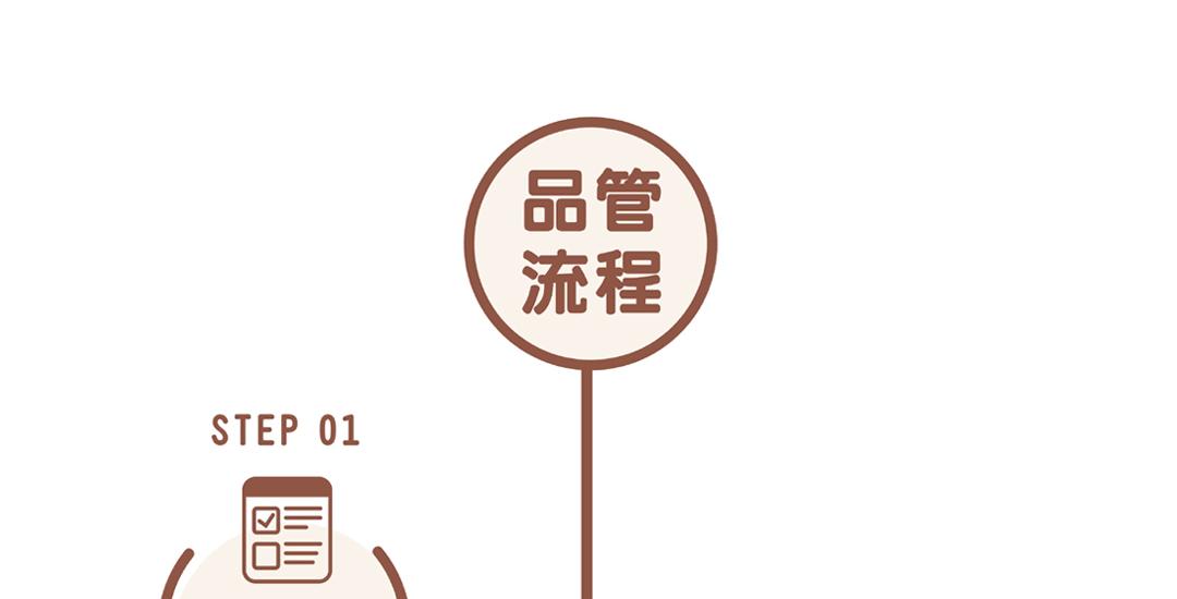 10到12個月(蔬食)_27