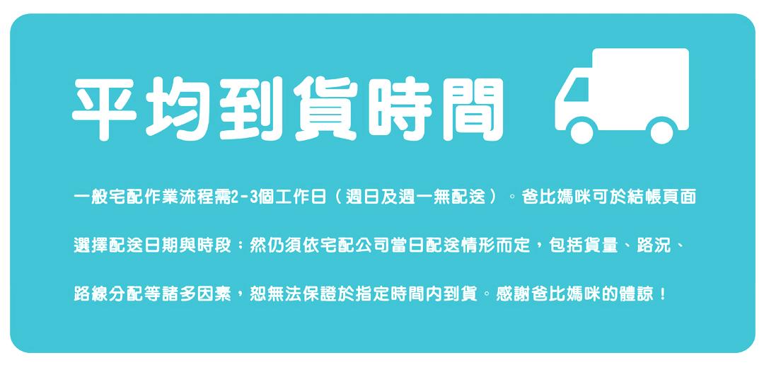 10到12個月(蔬食)_31