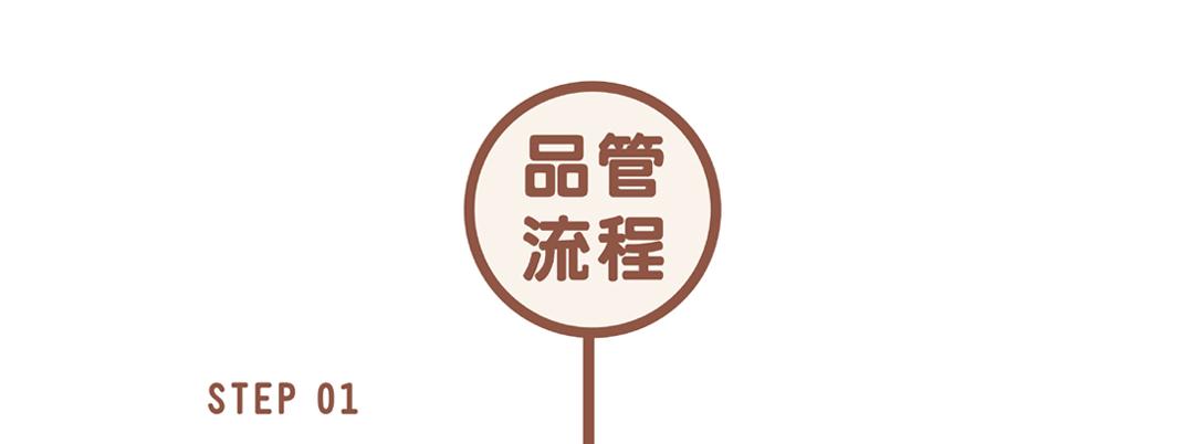 13到18個月(葷食)_29