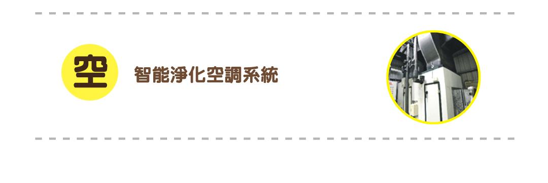 19到24個月(葷食)_23