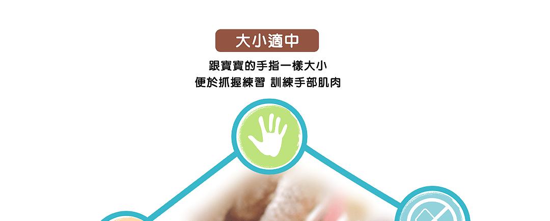 有機紅米米餅(銳利)_05
