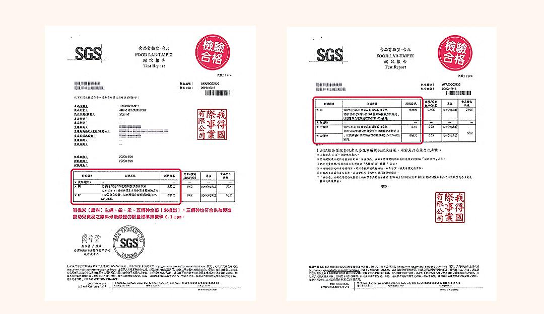 有機紅米米餅(銳利)_22