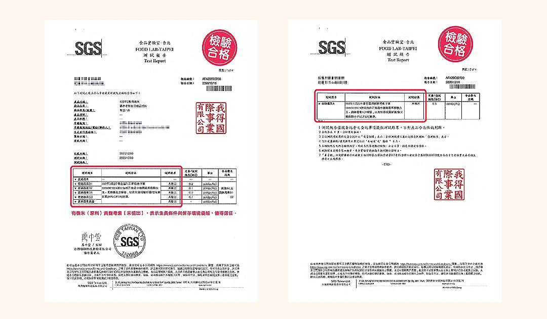 有機紅米米餅(銳利)_23