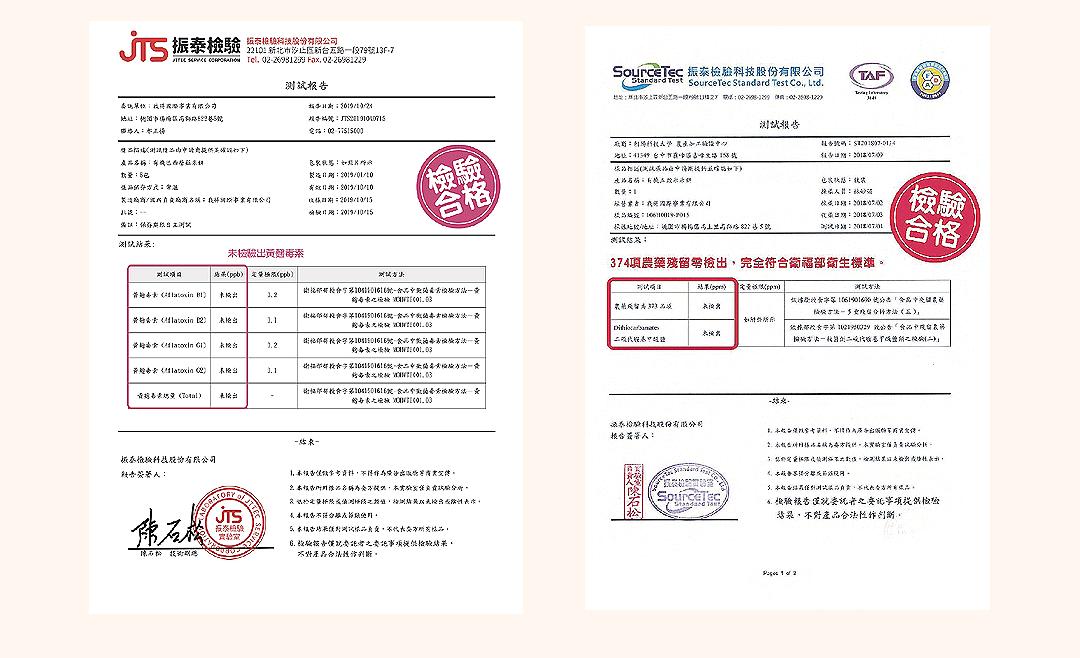 有機紅米米餅(銳利)_26