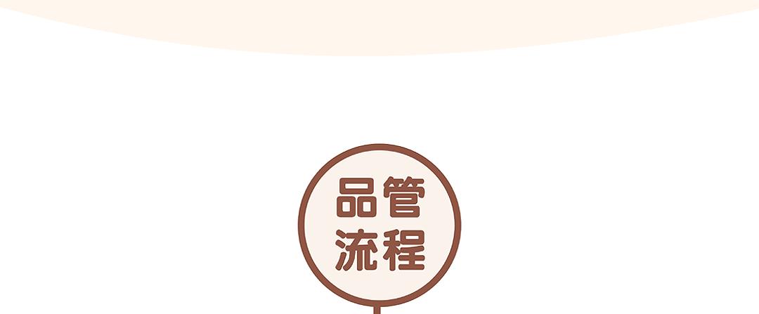 有機紅米米餅(銳利)_31