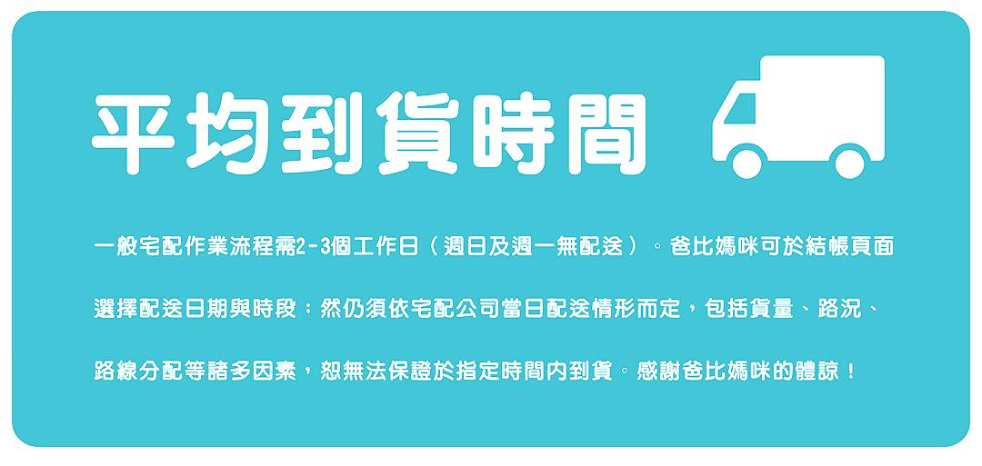 有機紅米米餅(銳利)_39