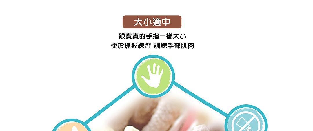 有機胚芽米米餅(銳利)_05