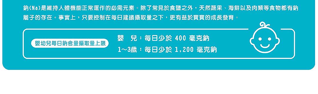 有機胚芽米米餅(銳利)_08