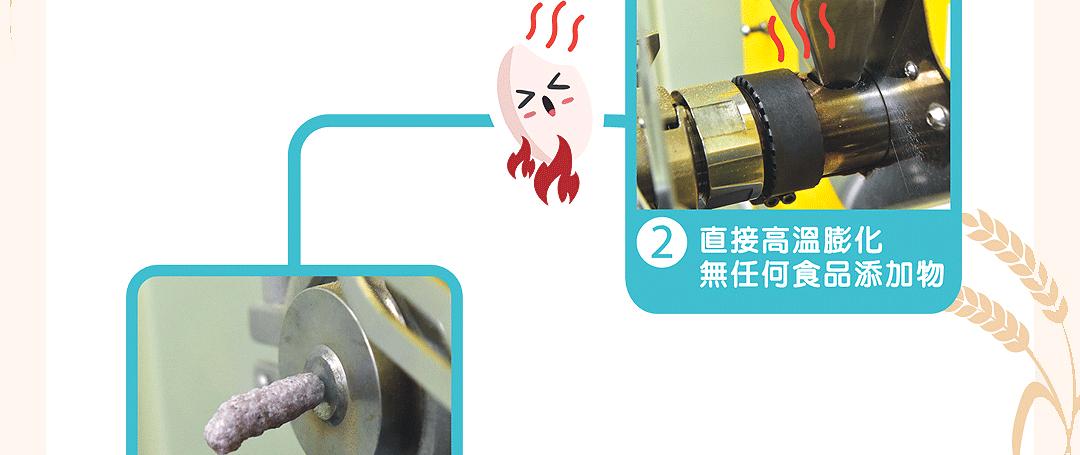 有機胚芽米米餅(銳利)_14