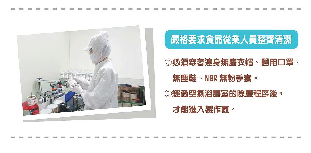 有機胚芽米米餅(銳利)_18