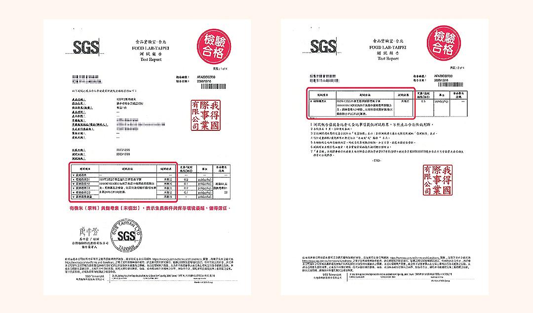 有機胚芽米米餅(銳利)_22