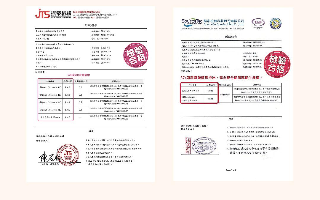 有機胚芽米米餅(銳利)_25