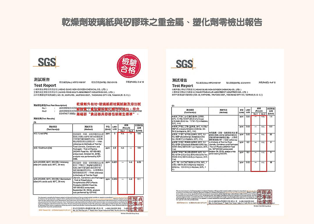 有機胚芽米米餅(銳利)_26