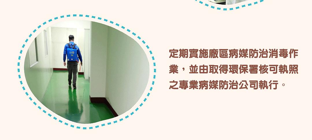 有機胚芽米米餅(銳利)_29