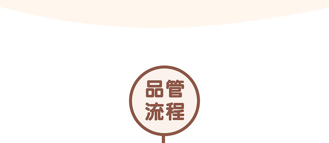 有機胚芽米米餅(銳利)_30