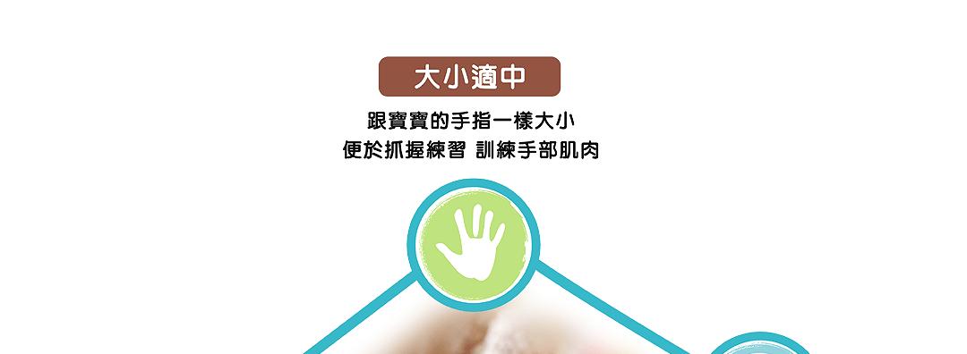 有機香菇米餅(銳利)_05