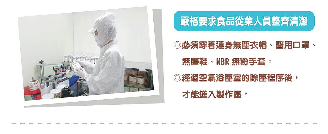 有機香菇米餅(銳利)_19