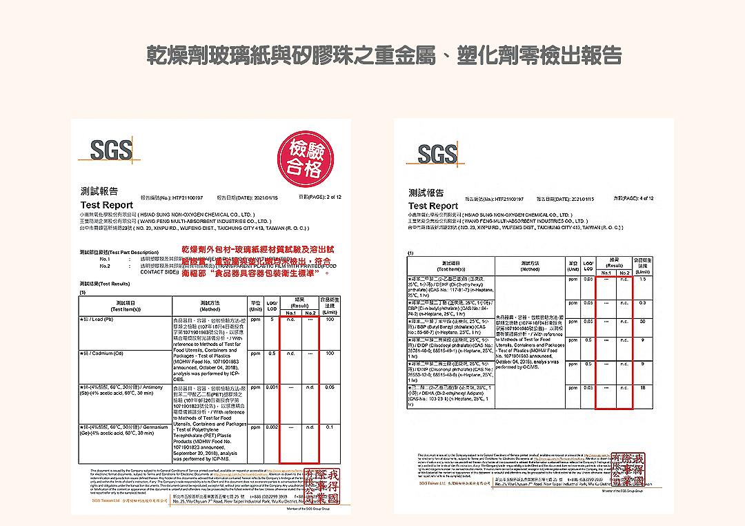 有機香菇米餅(銳利)_27