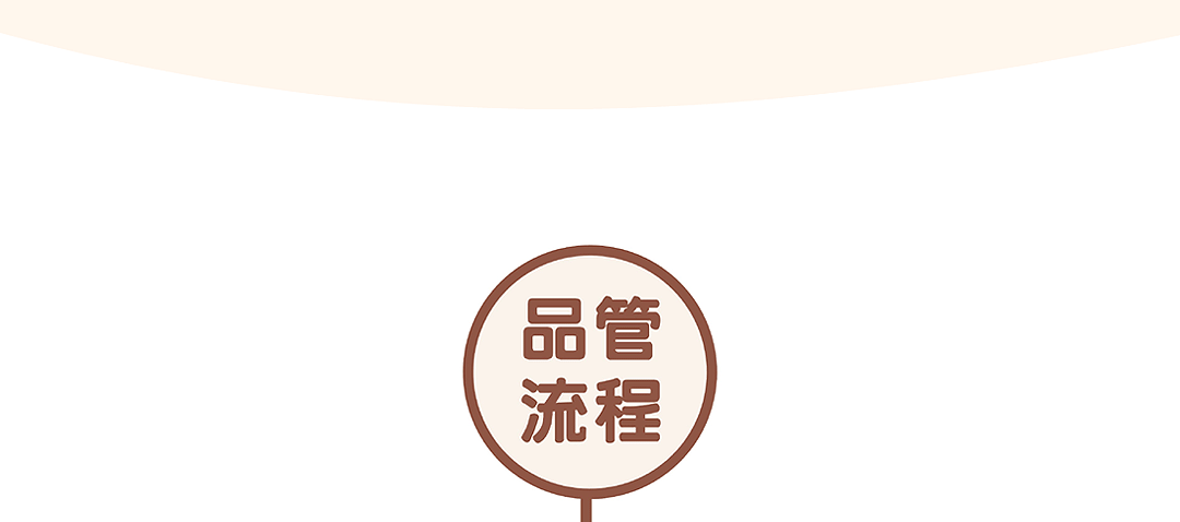 有機香菇米餅(銳利)_31