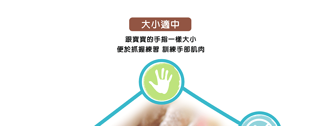 有機五穀米米餅(銳利)_05