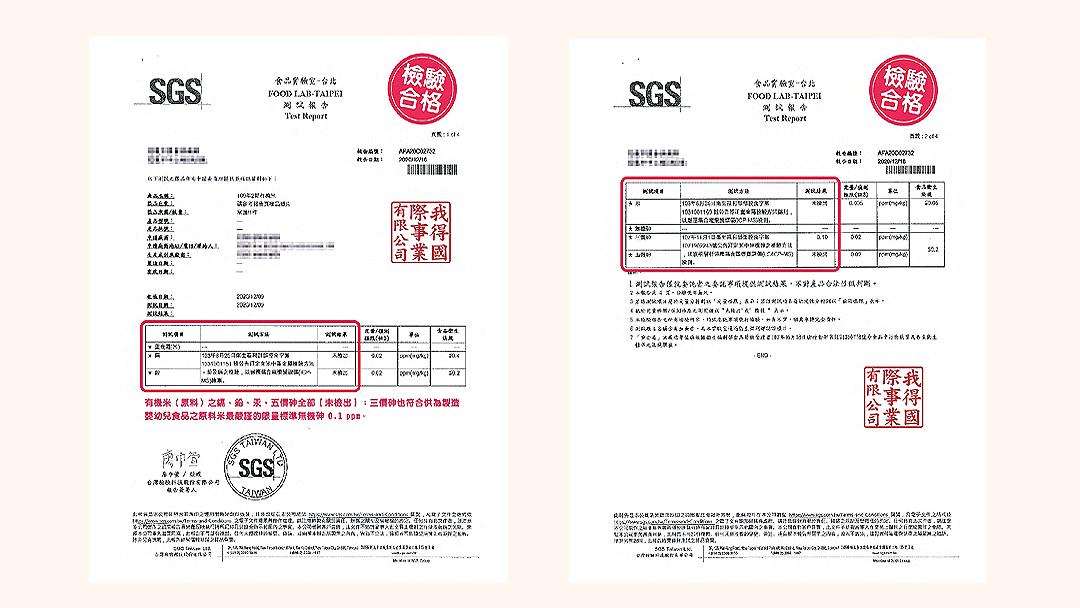 有機五穀米米餅(銳利)_23