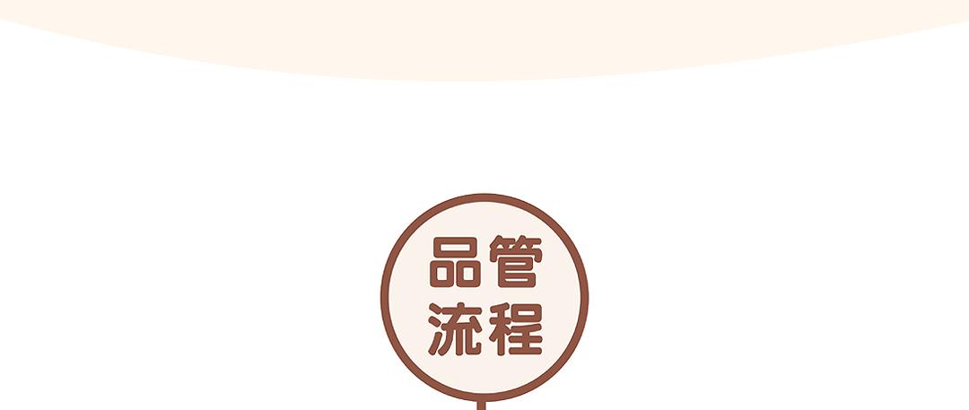 有機五穀米米餅(銳利)_32
