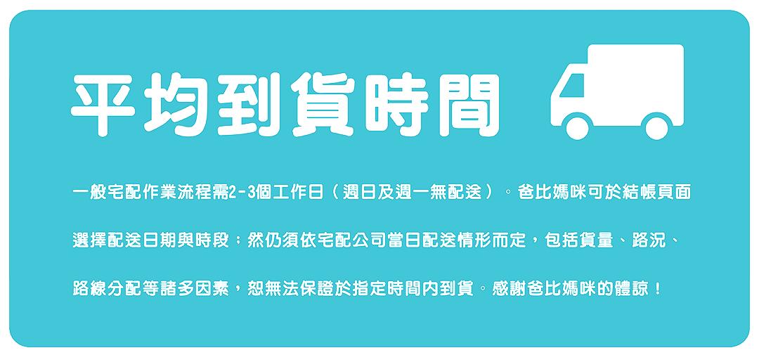 有機五穀米米餅(銳利)_40
