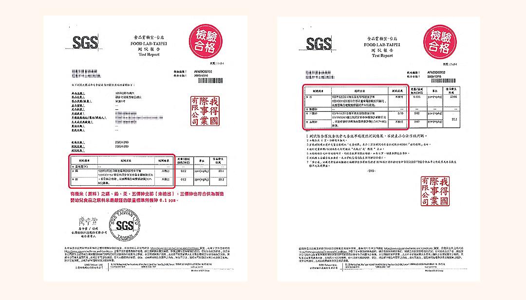 有機巴西蘑菇米餅(銳利)_22