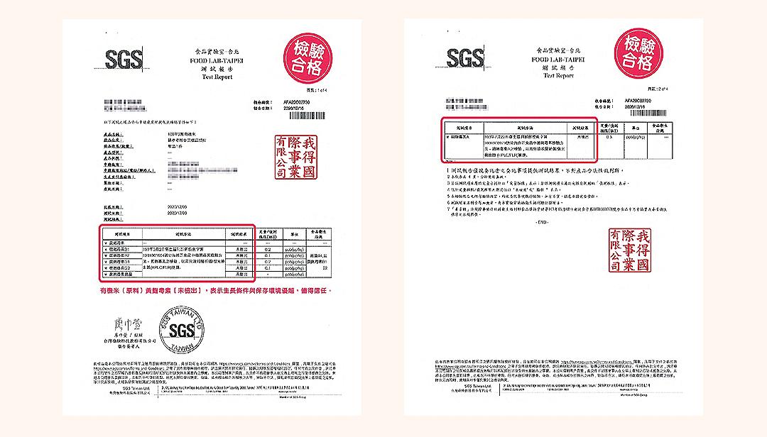 有機巴西蘑菇米餅(銳利)_23