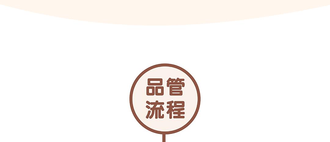 有機巴西蘑菇米餅(銳利)_31