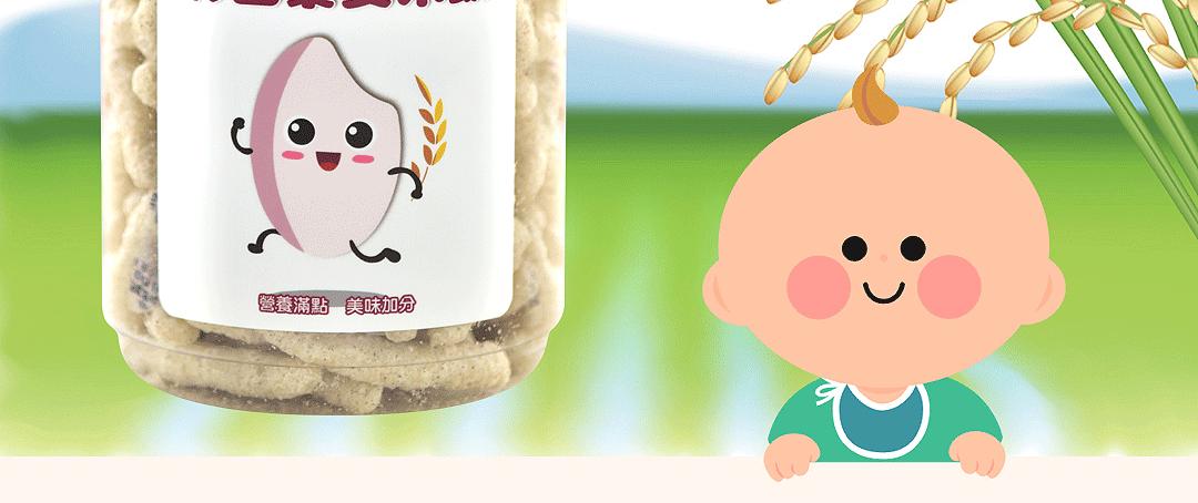 有機彩色藜麥米餅(銳利)_10