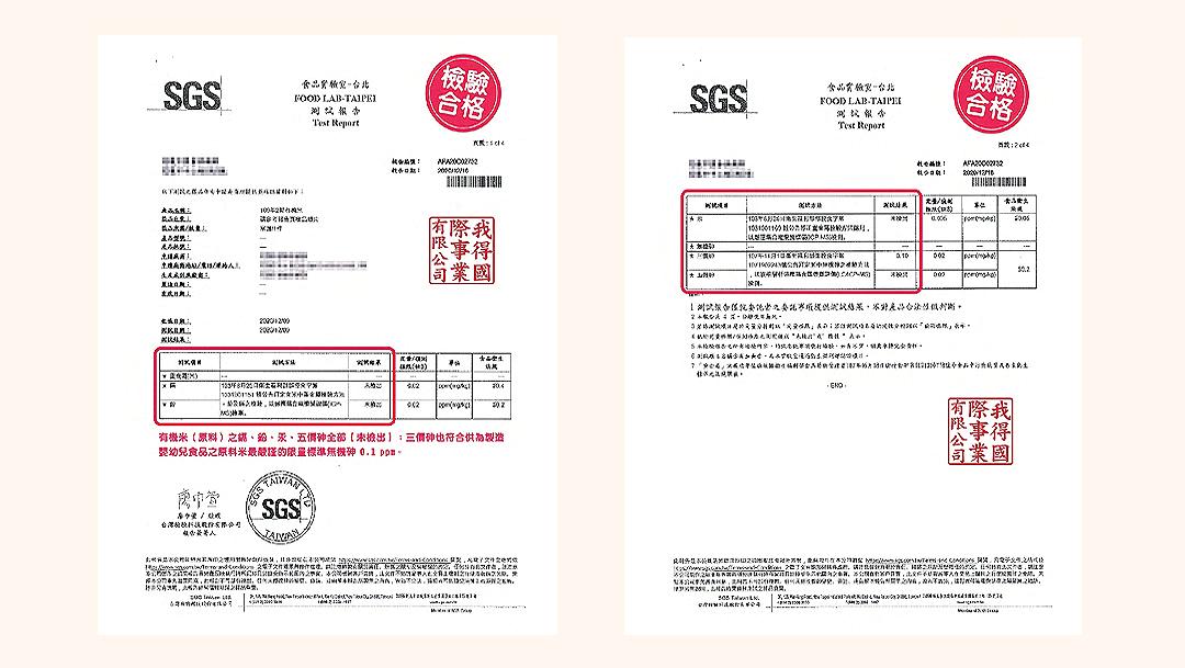 有機彩色藜麥米餅(銳利)_22