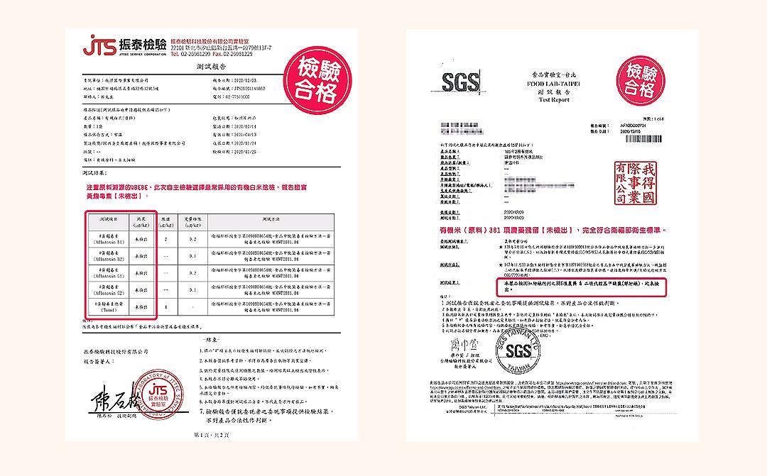 有機彩色藜麥米餅(銳利)_24