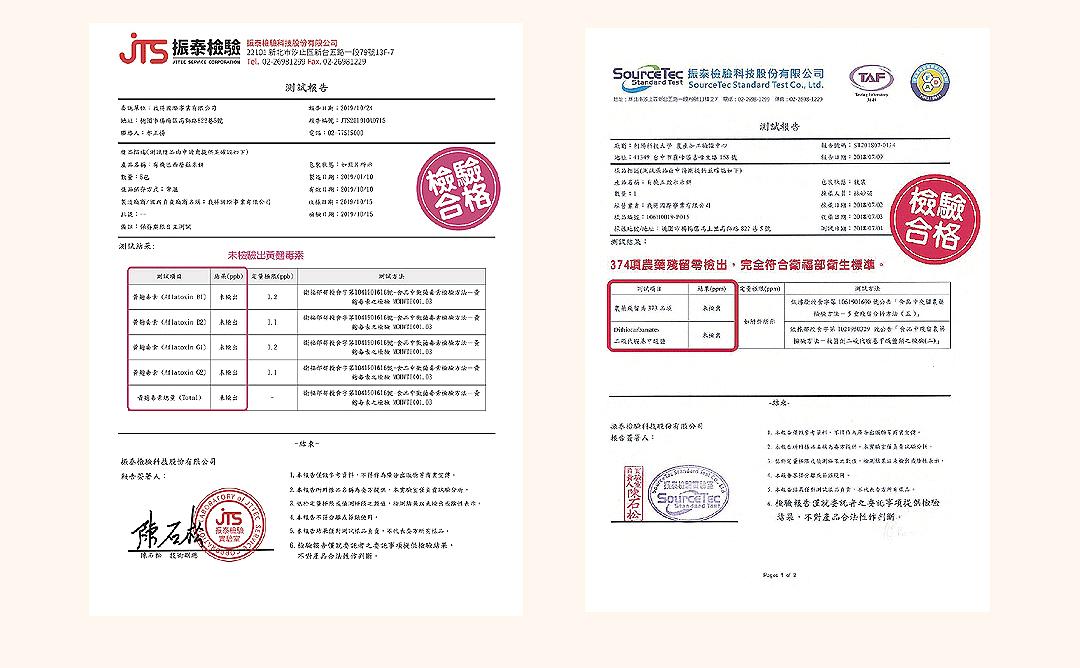 有機彩色藜麥米餅(銳利)_26
