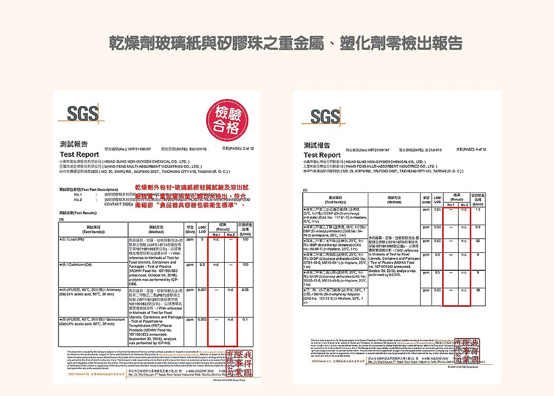 有機彩色藜麥米餅(銳利)_27