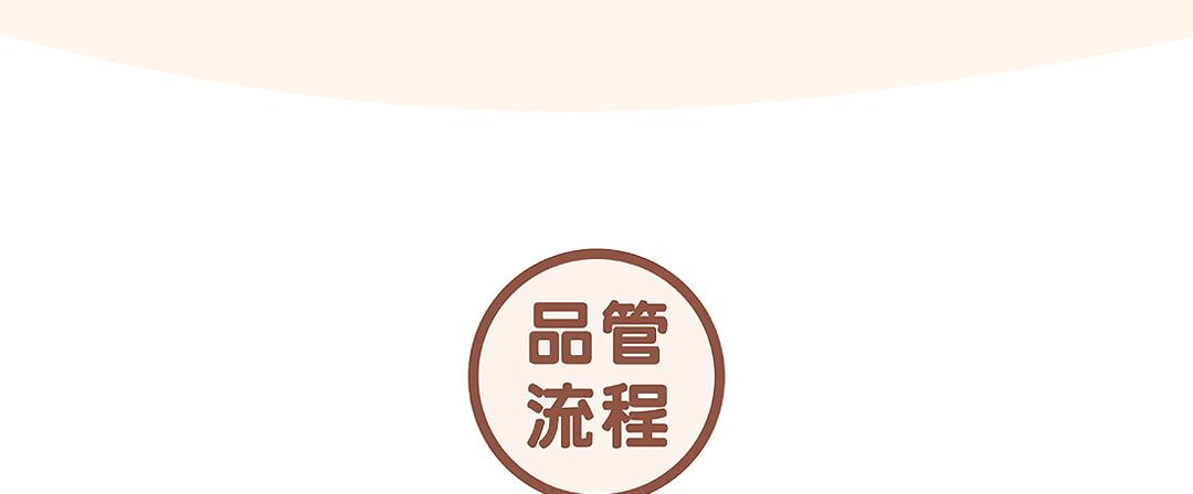 有機彩色藜麥米餅(銳利)_31
