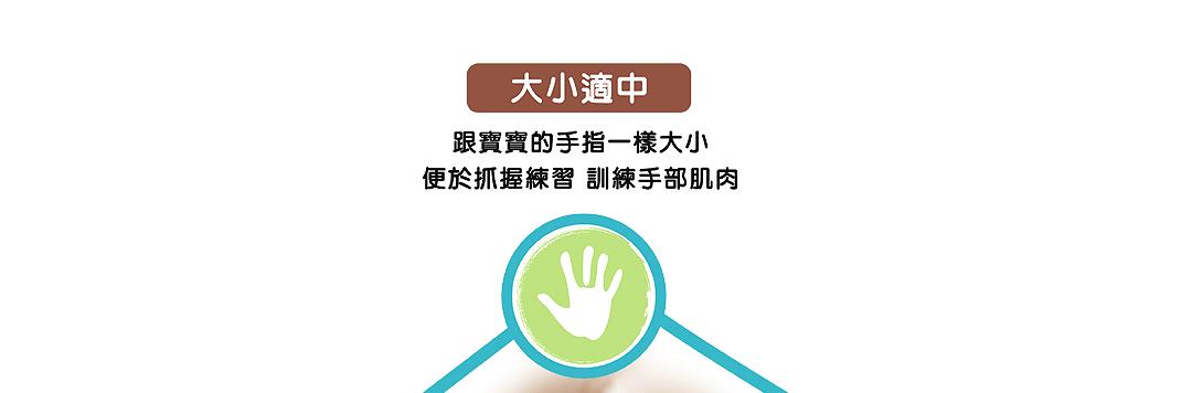 有機白米米餅(銳利)_05