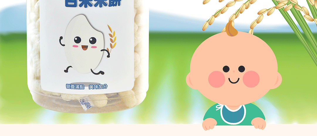 有機白米米餅(銳利)_10