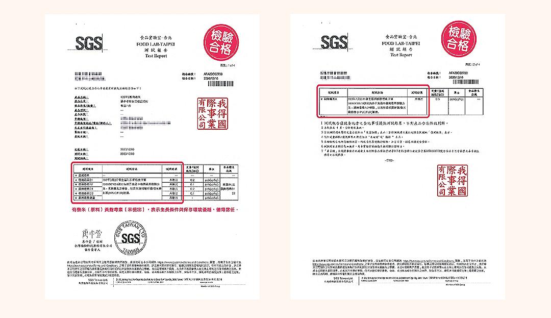 有機白米米餅(銳利)_22