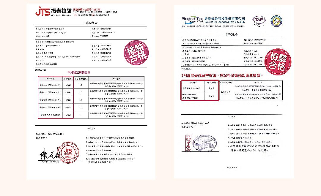 有機白米米餅(銳利)_25