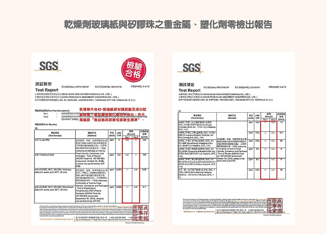 有機白米米餅(銳利)_26