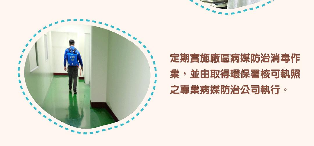 有機白米米餅(銳利)_29