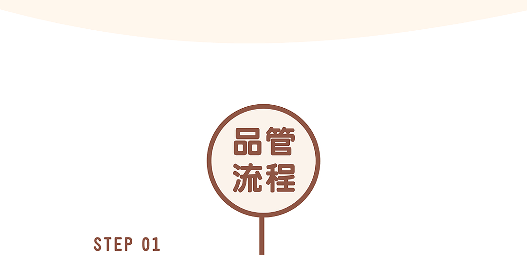 有機白米米餅(銳利)_30