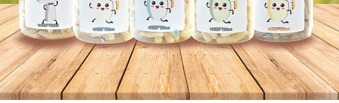 有機白米米餅(銳利)_37