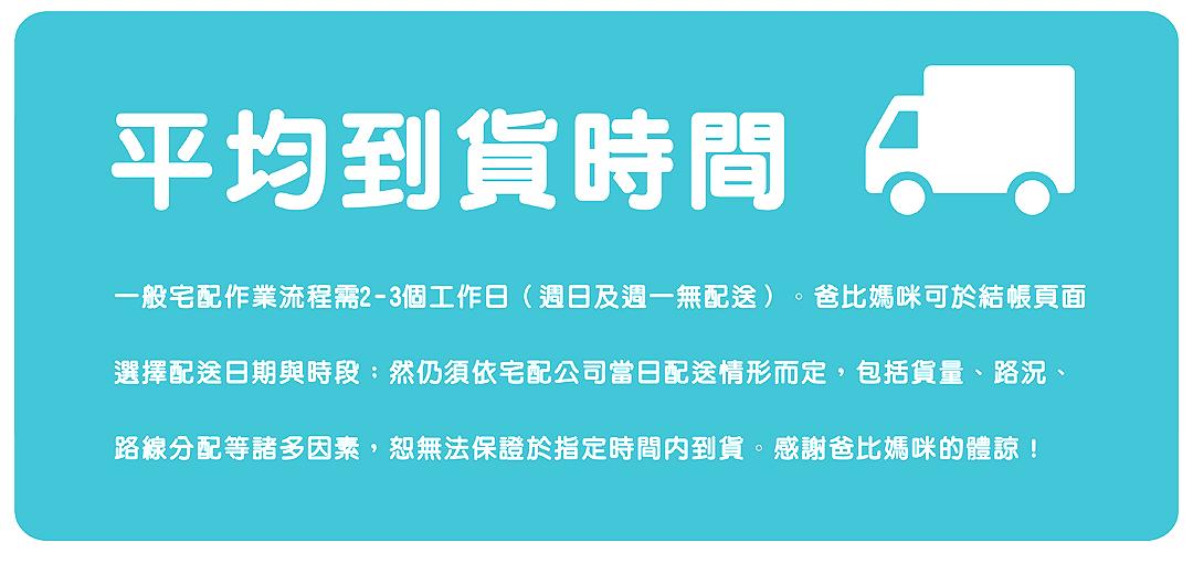 有機白米米餅(銳利)_38