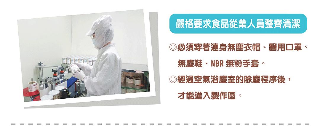 有機糙米米餅(銳利)_19