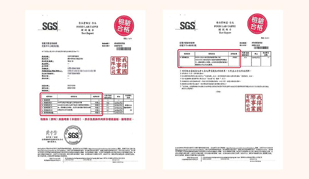有機糙米米餅(銳利)_23
