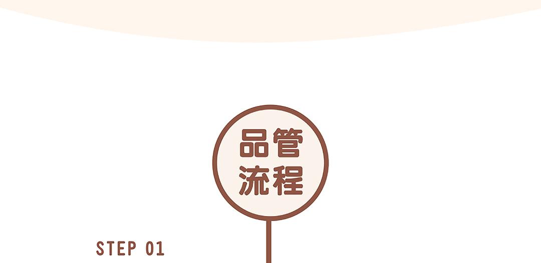 有機糙米米餅(銳利)_31